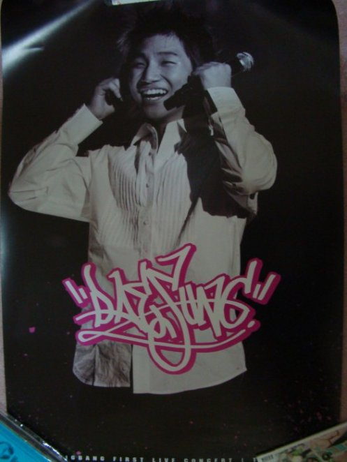 Big Bang- Daesung The Real Poster